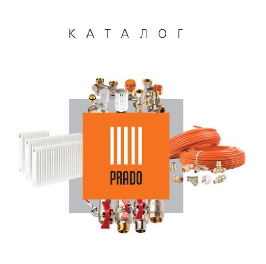 catalog_prado_main_image.jpg