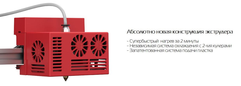 Winbo Superhelper SH155L