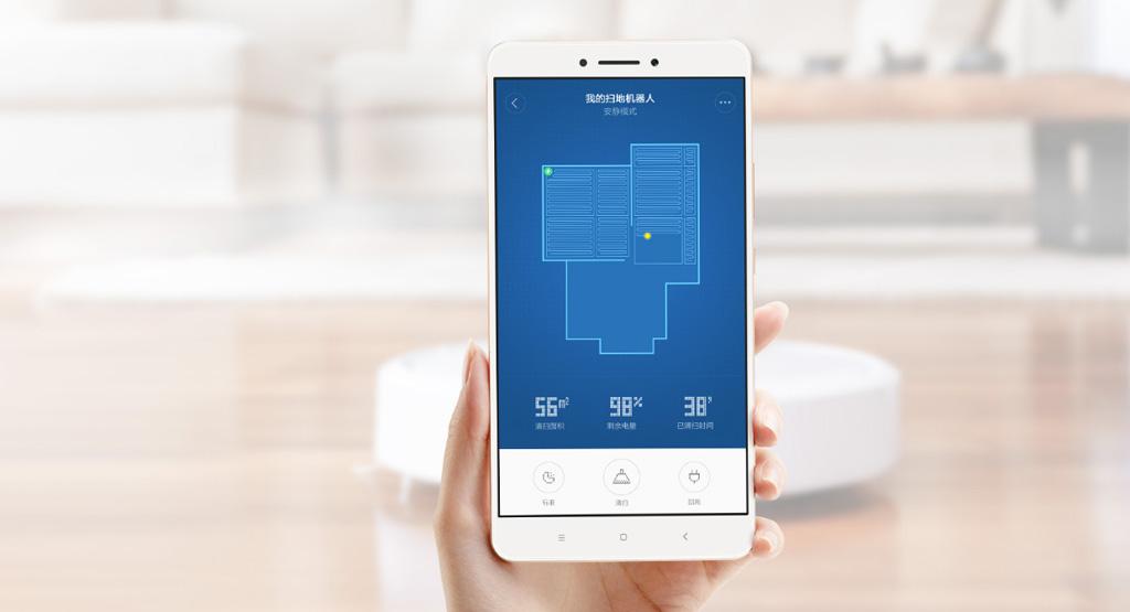 Xiaomi пылесос купить в Москве с доставкой. Оригинальный робот пылесос xiaomi в нашем интернет-магазине.