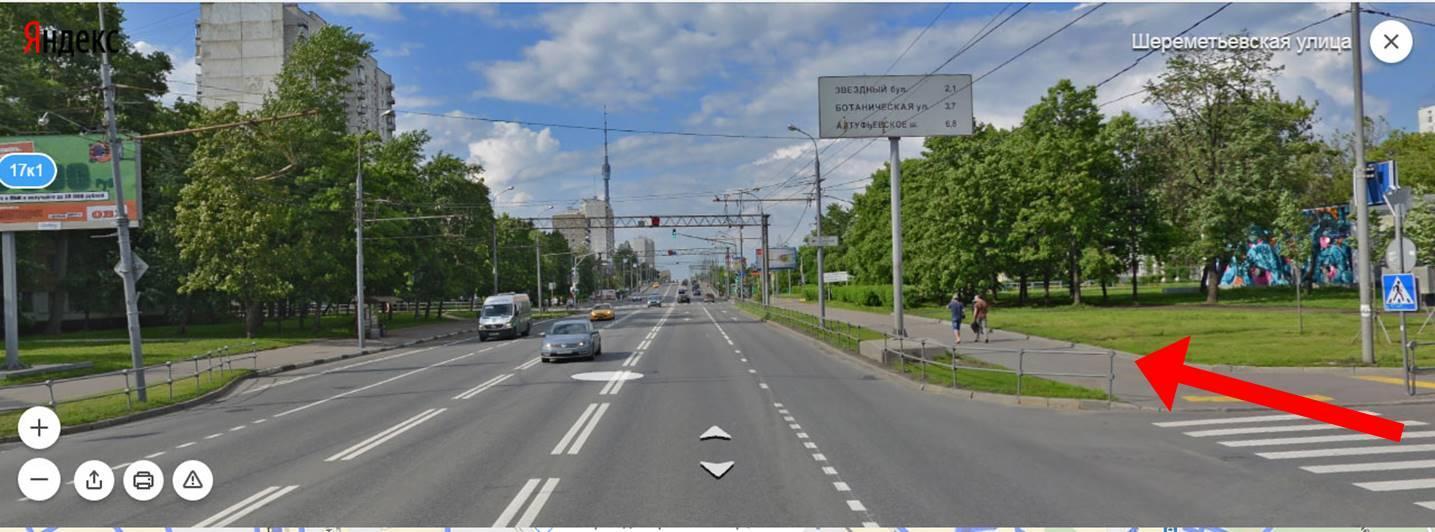 Двигайтесь прямо по Шереметьевской улице, как ориентир Останкинская телебашня