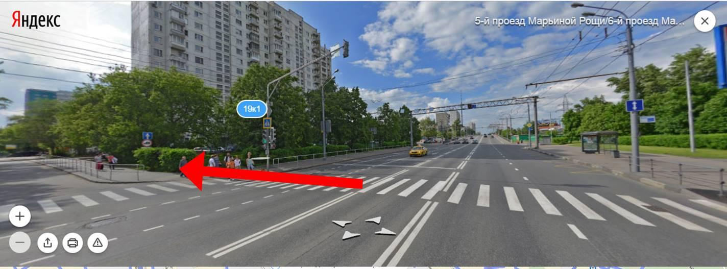 На первом регулируемом перекрестке (пересечение ул. Шереметьевская с 5-м проездом Марьиной рощи) поверните налево и перейдите дорогу. Дальше двигайтесь прямо, не сворачивая (мимо пройдете два перекрестка)