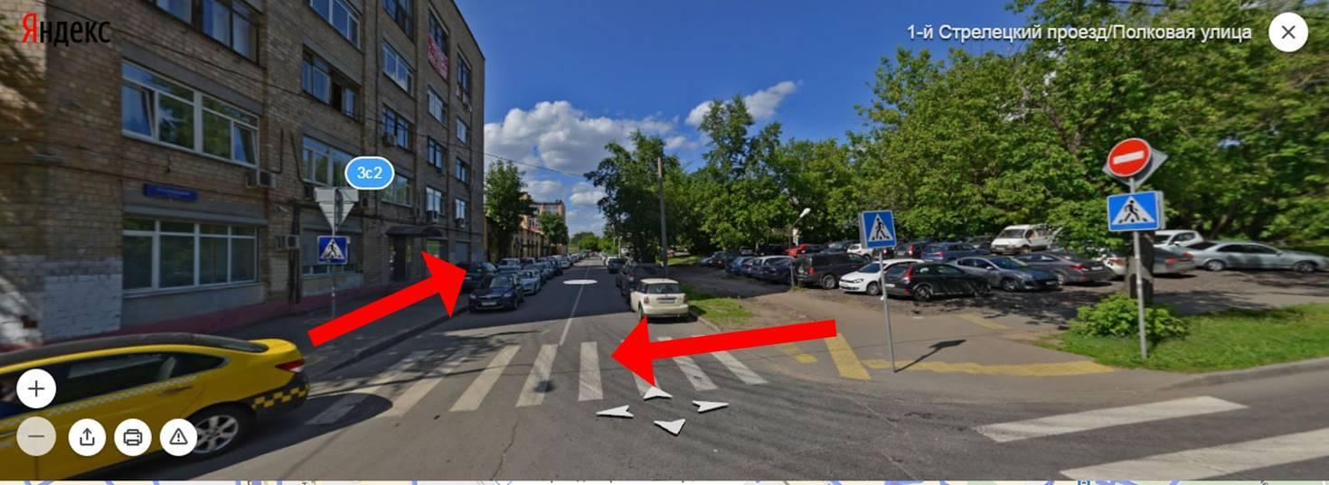 На пересечении 1-го Стрелецкого проезда и Полковой улицы перейдите дорогу и поверните направо. Двигайтесь прямо.