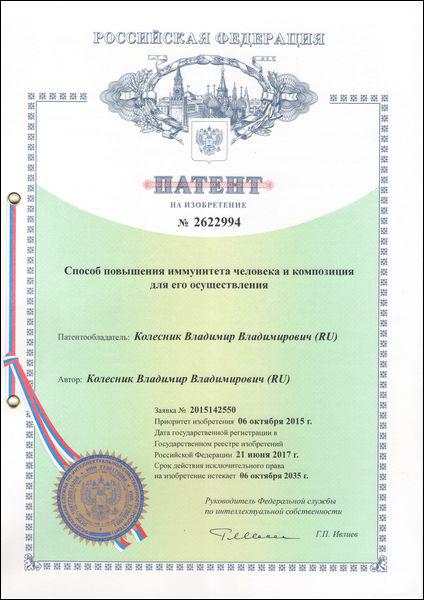 AirFit_patent.jpg