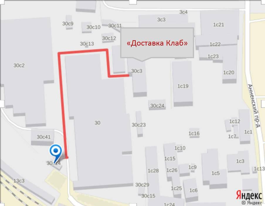 Схема движения по территории Авторемонтного завода от КПП к пункту выдачи заказов «Доставка Клаб».