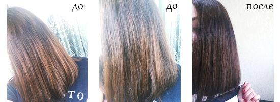 Фотообзор на маску для сухих волос Insight