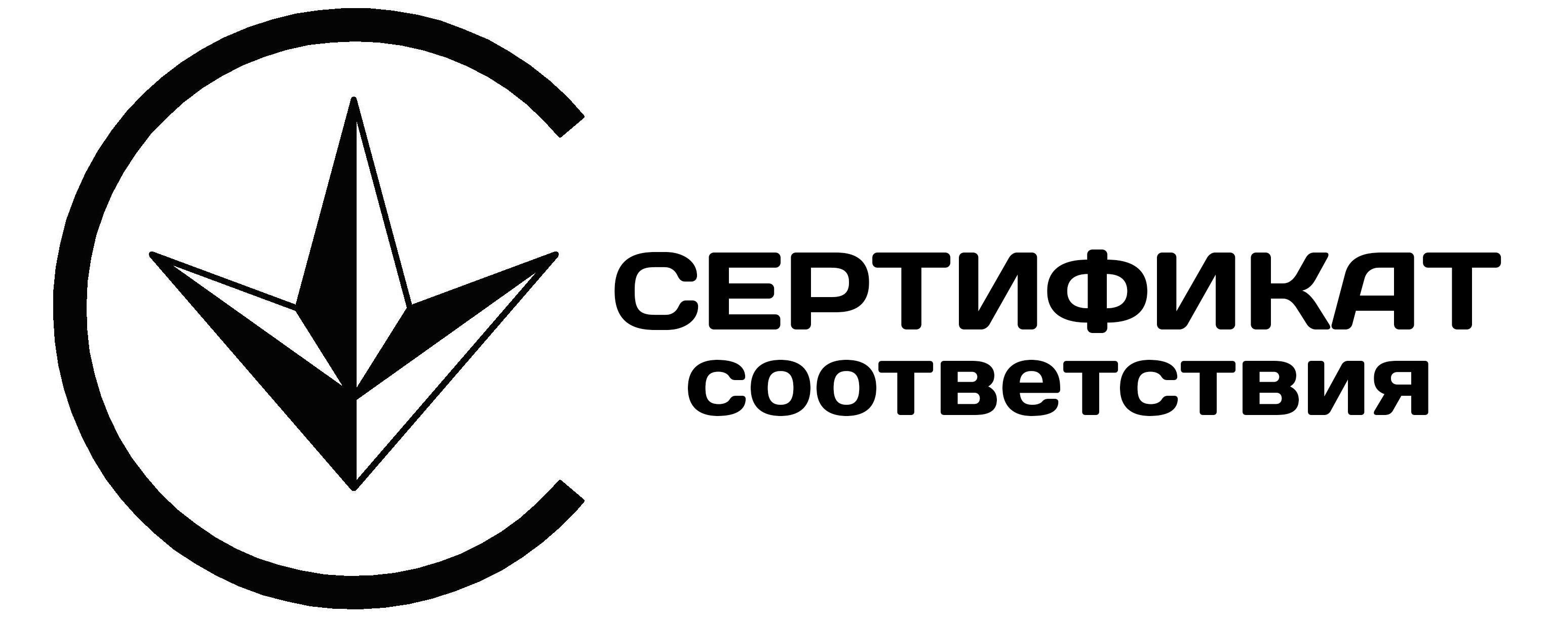 Сертификат соответствия NeoBiotech