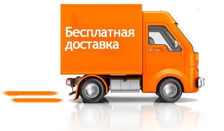 dostavka-knig_1_.png