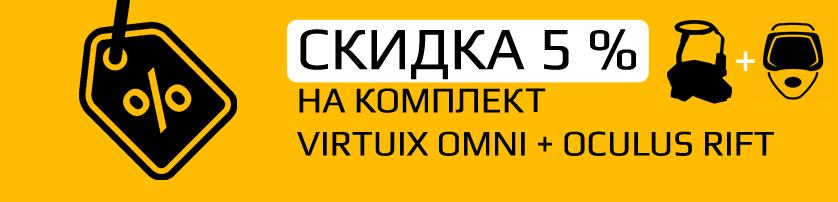 omni_sale.png