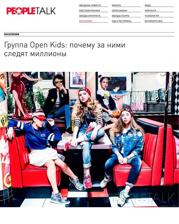Группа-Open-Kids-в-People-Talk-июнь_2016_.jpg