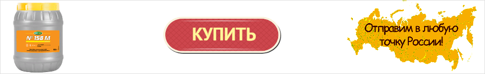 смазка_158.png