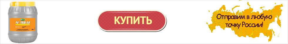 смазка_158.формат PNG
