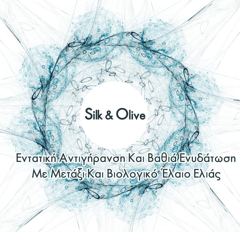 Silk_Olive_logo.png