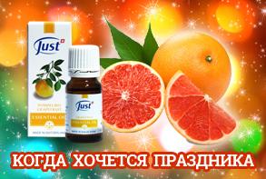 эфирное масло грейпфрута для похудения