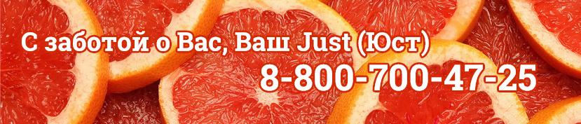 купить эфирное масло грейпфрута