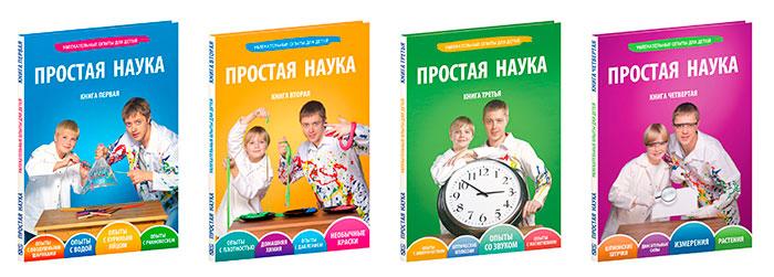 4books_2.jpg