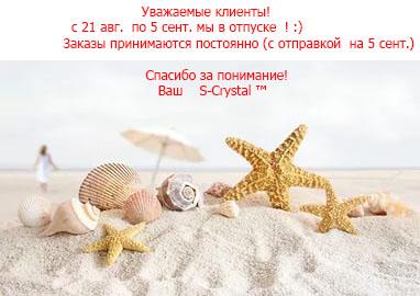 otpusk_2_.jpg
