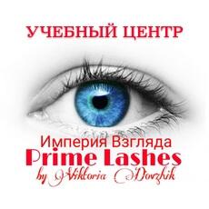Учебный центр Prime Lashes