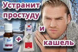 эфирное масло зимний вечер just