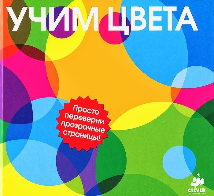 aistbox-ychim-zveta-protivopoloshnosti-formi_1.jpg