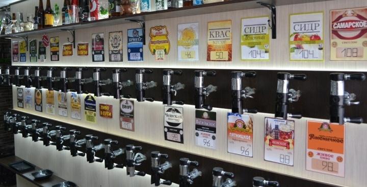 При широком ассортименте пива продавец должен активно предлагать разные сорта