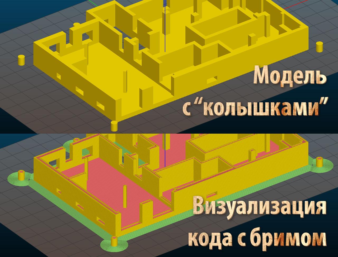 image38.jpeg