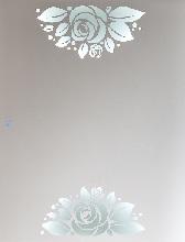 Зеркало Ниагара с ЛЕД-подсветкой