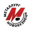 ХК_Металлург-Новокузнецк.jpg