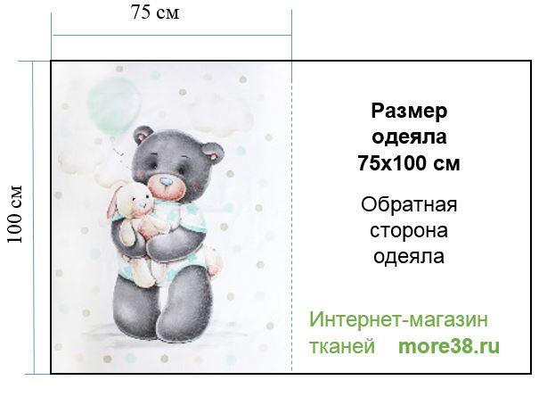 Как сшить одеяло новорожденному своими руками