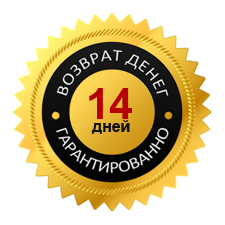 100__гарантия_возврата.png