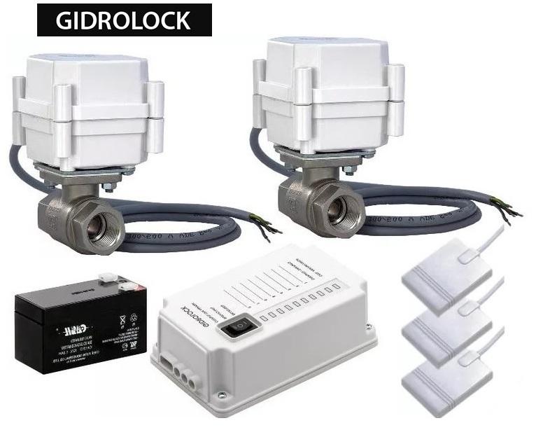Gidrolock