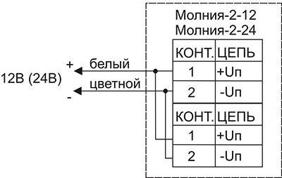 Схема подключения для двухстороннего светового табло «Выход» МОЛНИЯ-2-12 и МОЛНИЯ-2-24