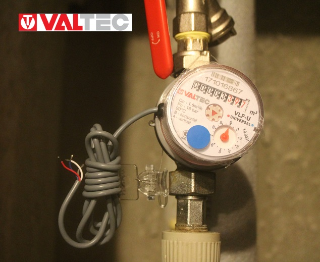 Valtec watermeters