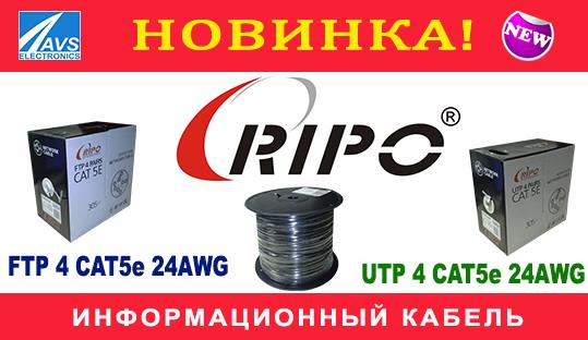 RIPO_obshh_250615.png