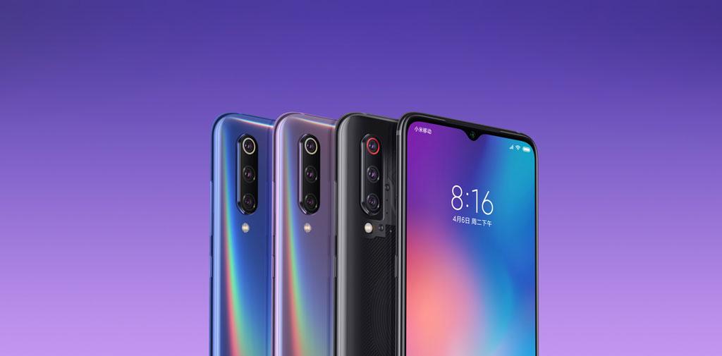 Смартфон Xiaomi Mi 9 серия