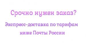 bannerfans_18470735__1_.jpg
