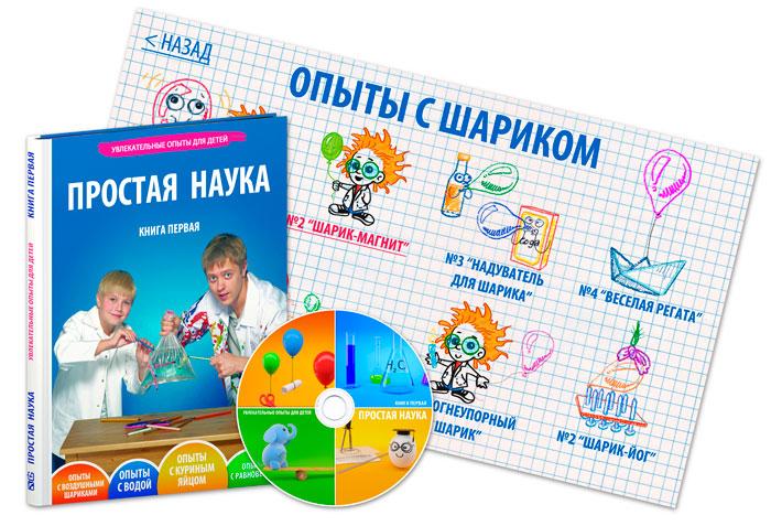 book1_dvd.jpg