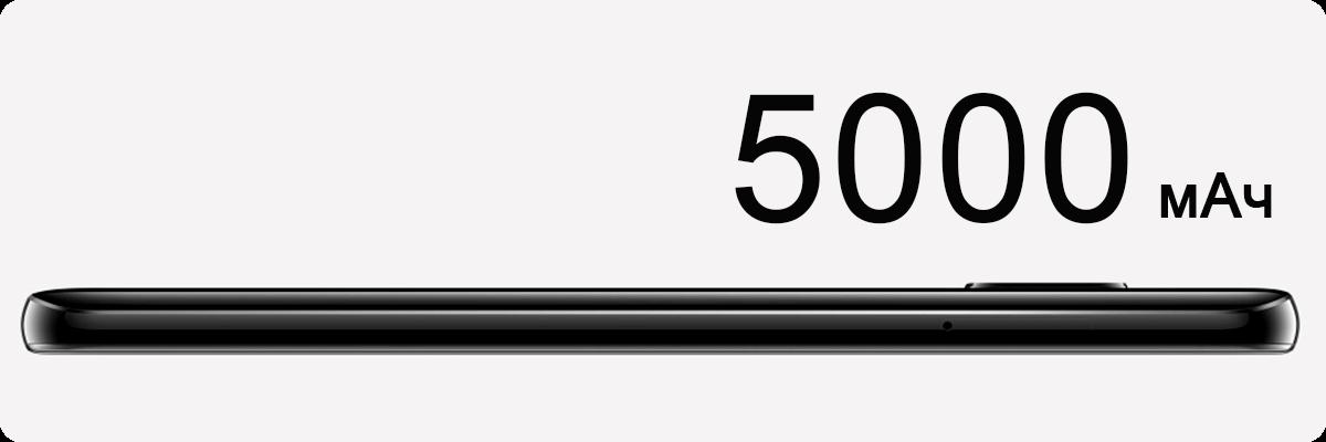 Huawei Mate 20 X аккумулятор емкостью 5000 мАч