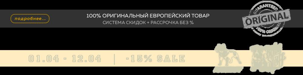 Информация для покупателей
