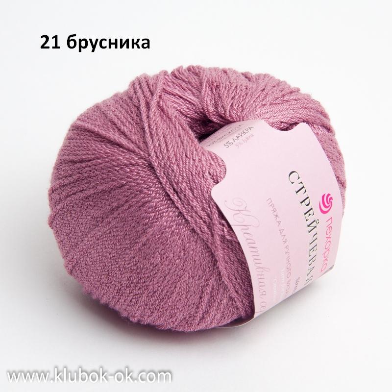 Пряжа_стрейчевая_пехорка_21_брусника.jpg