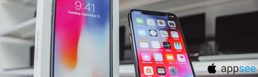 iPhone X 256 Gb купить в Москве