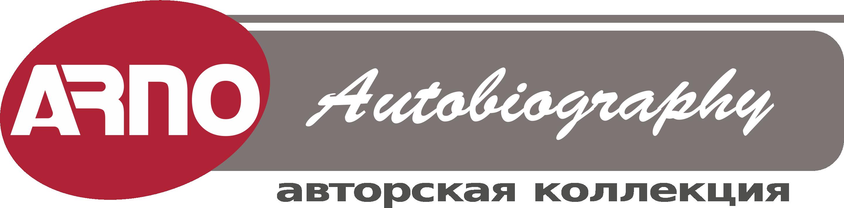 Арно Автобиография лого