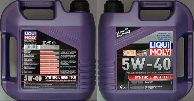 А это 5w40 - моторное масло