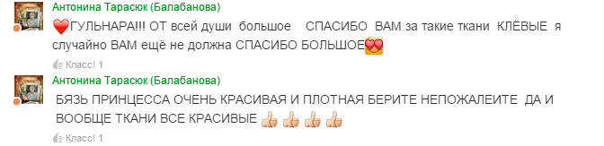 feedback_61.png