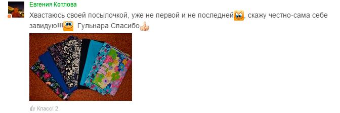 feedback_59.png