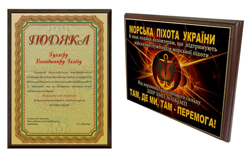 Плакетки, изготавливаемые в Ризографике
