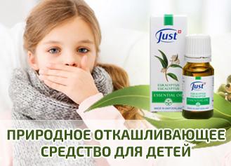 эфирное масло эвкалипта свойства