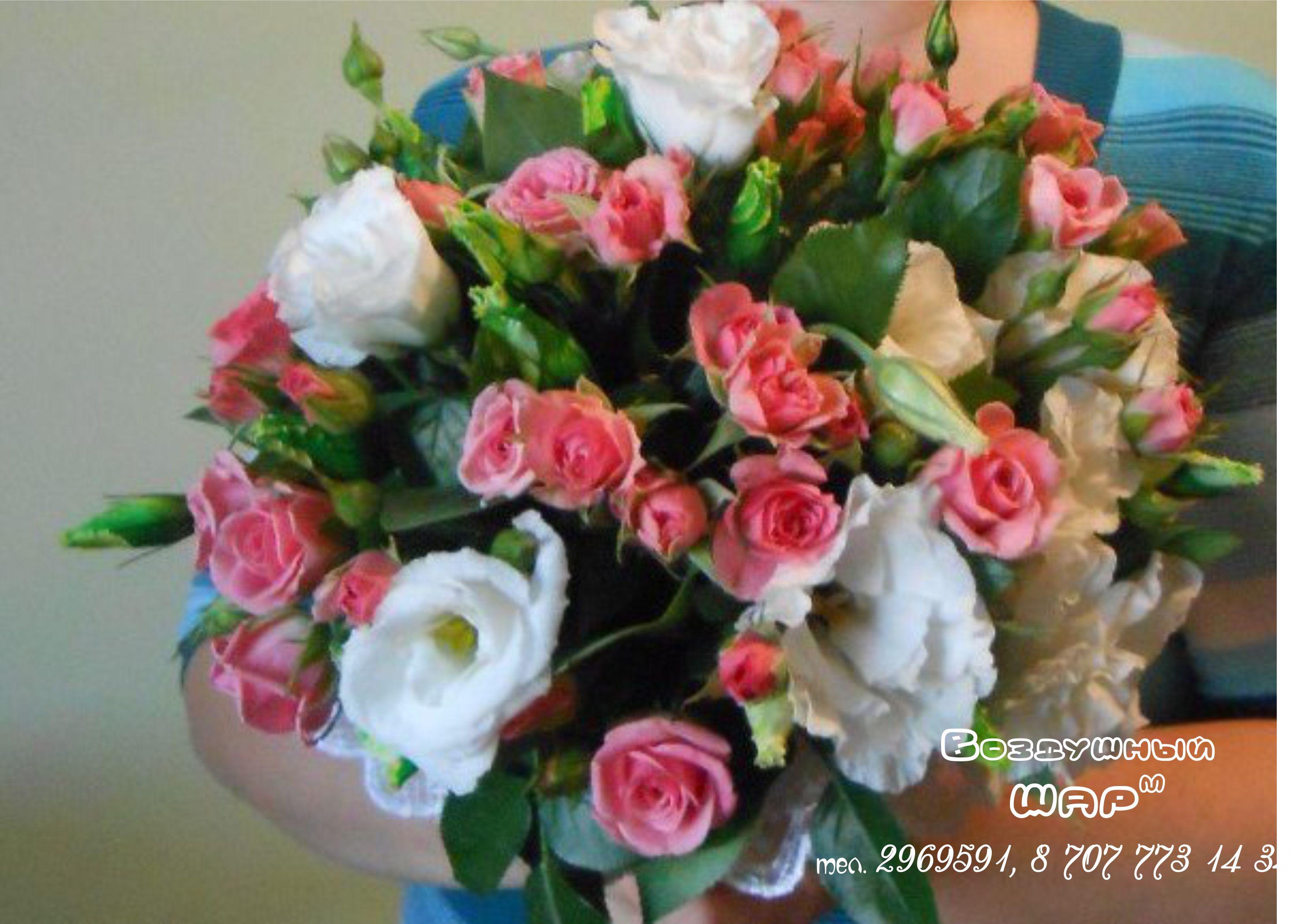 букет_для_невесты_в_Алматы.jpg