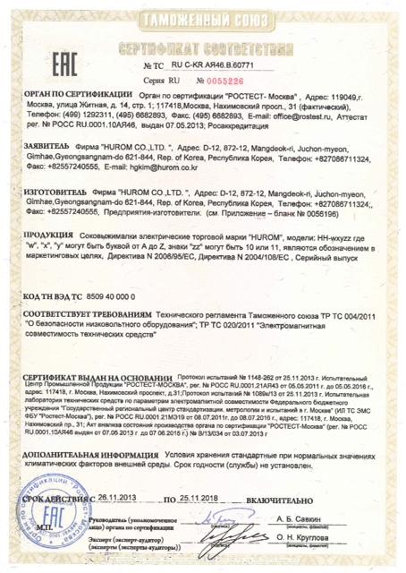 HH_series_CU_approval_Stranitsa_1_1_.jpg