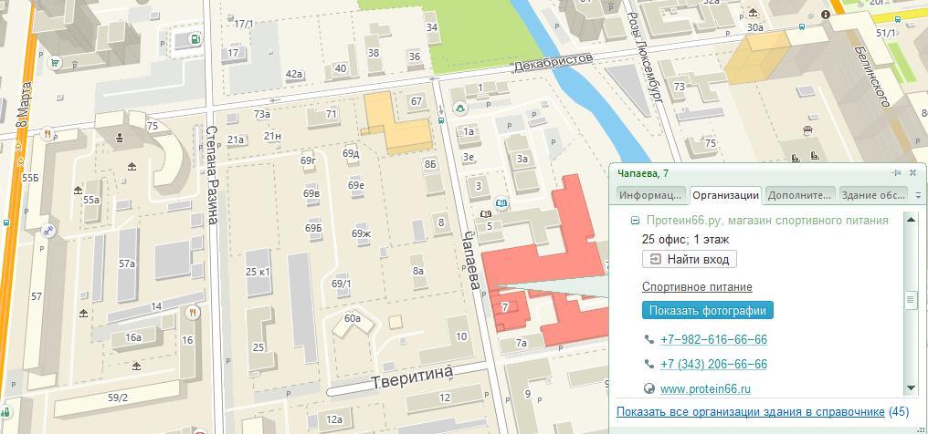 карта Чапаева 7
