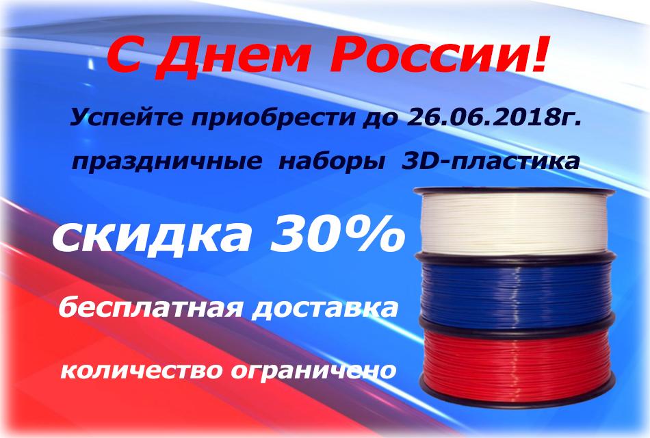https://static-eu.insales.ru/files/1/6658/5405186/original/day_3c.png